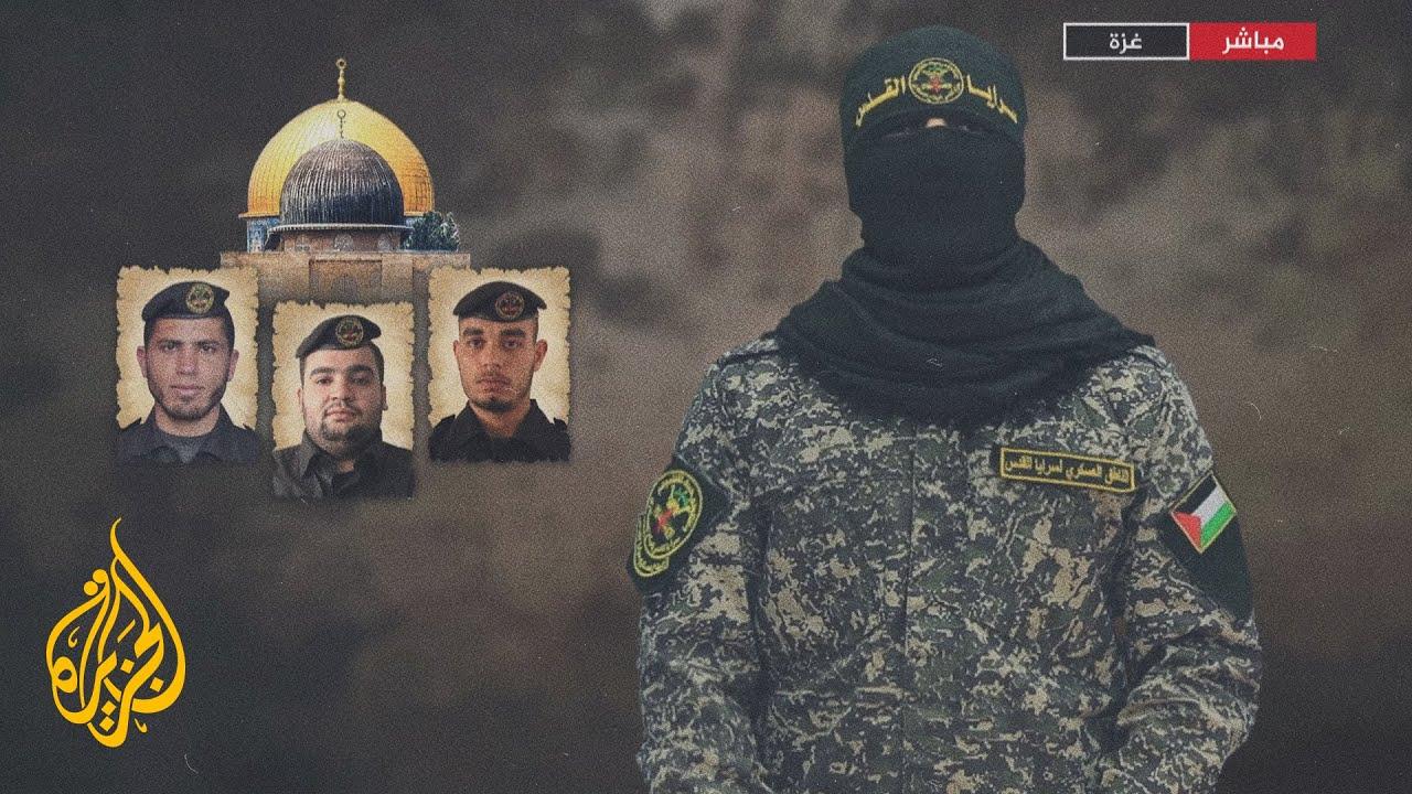 سرايا القدس: قصفنا تل أبيب بـ100 صاروخ فجر اليوم وسنلقن العدو الدروس والعبر  - نشر قبل 60 دقيقة