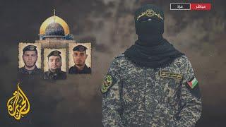 سرايا القدس: قصفنا تل أبيب بـ100 صاروخ فجرا وسنلقن العدو الدروس والعبر