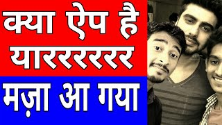 most amazing selfie ever | best selfie with actor | selfie editing | photo editing | I TECH |