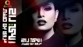 مروى بن صغير اللي راح 2016 Marwa Ben sgher Ele Rah
