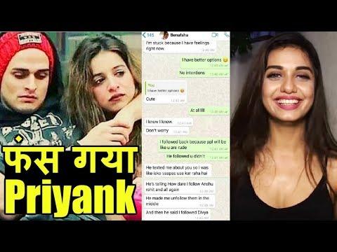 Divya Agarwal LEAKS Benafsha Soonawalla Whatsapp Chat About Priyank Sharma