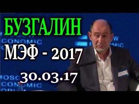 Банковский кризис в Татарстане 2016