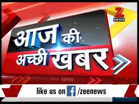 Government news today in hindi aaj tak video song
