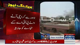 PIA Air craft crashes near Karachi's model colony | Breaking News