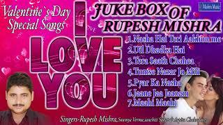 I love You 💖💖 Rupesh Mishra💖💖Valentine Day Song💖💖Love Song💖💖Audio Jukebox💞 💜👒