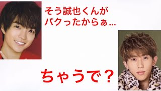 20190331 とれたて関ジュース 文字起こし 関西ジャニーズJr. 西畑大吾(...