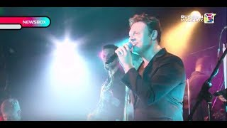 Концерт Александра Когана в клубе 16 тонн