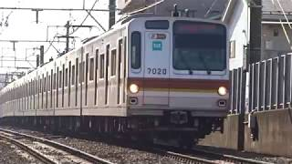 東京メトロ7000系7120F菊名4号踏切通過