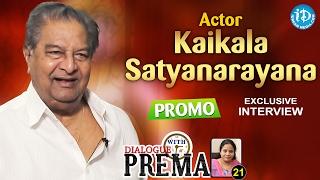Kaikala Satyanarayana Exclusive Interview PROMO || Dialogue With Prema || Celebration Of Life #21