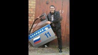 Бурьянов Артур Борисович избил инвалида в Сочи