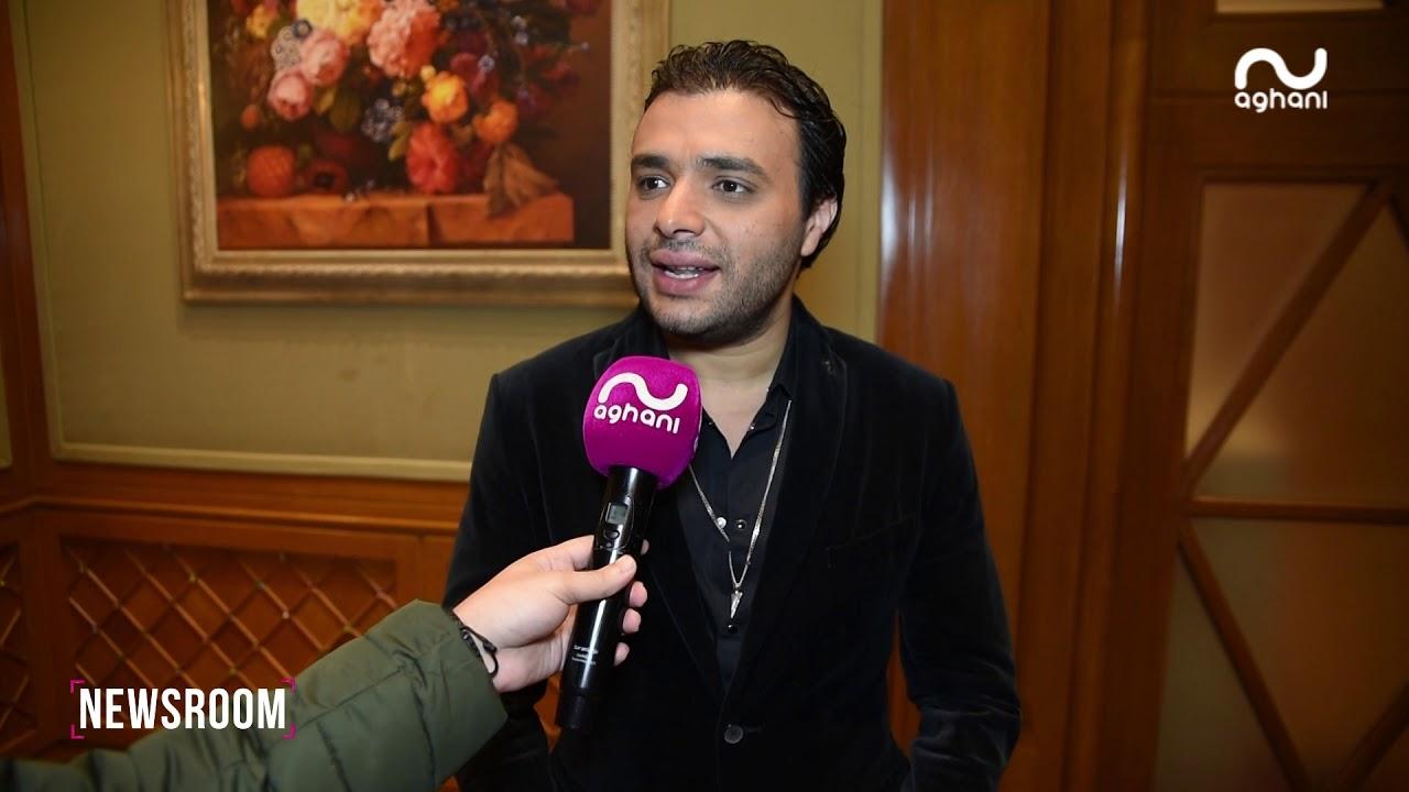 رامي صبري يحيي حفله الأول بعد خروجه من السجن وهذا ما قاله لأغاني أغاني عن من خذله من الأصدقاء!