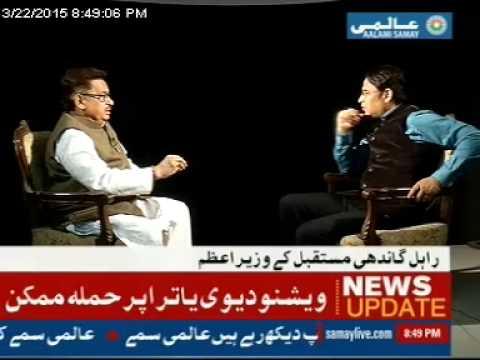 Aalami Samay (Takrar) P.L. Punia Interview by Syed Faisal Ali