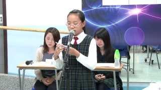 保良局主辦第四屆全港小學校際辯論賽初賽一