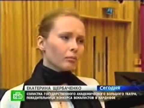 Ekaterina Shcherbachenko. The Best opera voice of the world