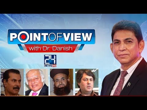 Differences in Tehreek Labik | Point of View | 30 November 2017 | 24 News HD