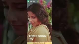 Tujhe Paya nahi hai fir bhi khone se darr raha hoo