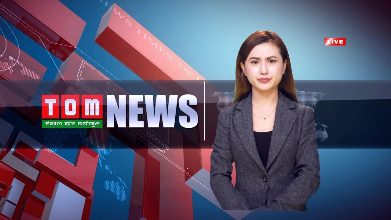 LIVE | TOM TV 6:30 PM ENGLISH NEWS, 8TH MARCH 2021