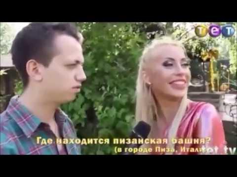 Подборка Тупых Шкур
