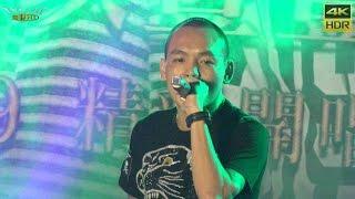 玖壹壹 4 嘻哈庄腳情(4K HDR)@岡山夜市開幕[無限HD] 🏆