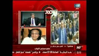 فيديو.. لميس جابر: حرمان توفيق عكاشة من الجلسات عامًا كان كافياً