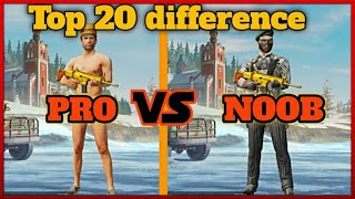 Top 20 differences between noob and pro | noob vs pro pubg mobile tips and tricks in hindi | Guide