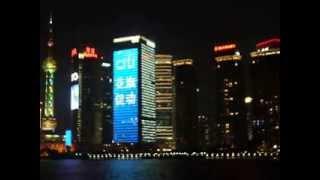 CHINE SHANGHAI DE NUIT VUE SUR LA BAIE 2