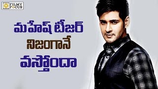 Mahesh babu first look and teaser release on diwali - filmyfocus.com