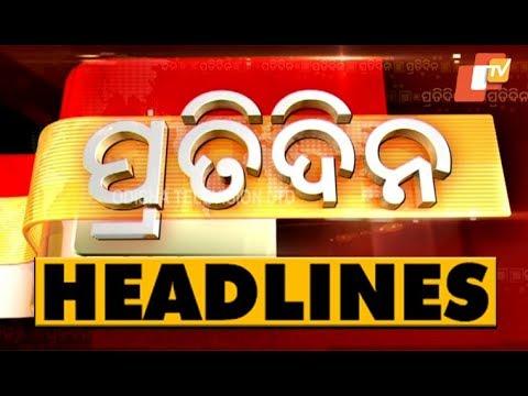 7 PM Headlines 13 APR 2019 OTV