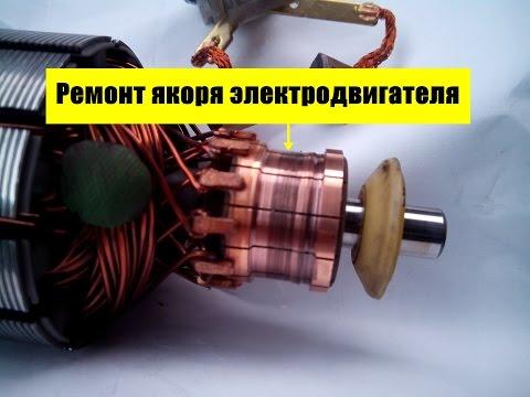 Стартеры на тракторах МТЗ Беларус: устройство и установка