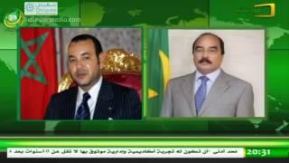 رئيس الجمهورية يهنئ الملك محمد السادس، ملك المملكة المغربية الشقيقة - قناة الموريتانية