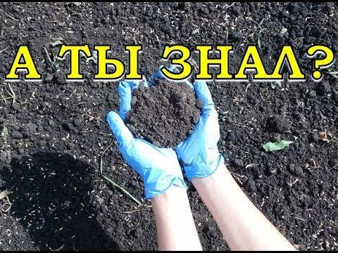 Вопрос: Как понизить pH почвы?