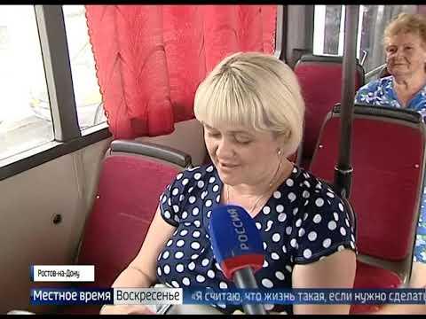 За 15 лет поездка на автобусе в Ростове подорожала в 3,5 раза