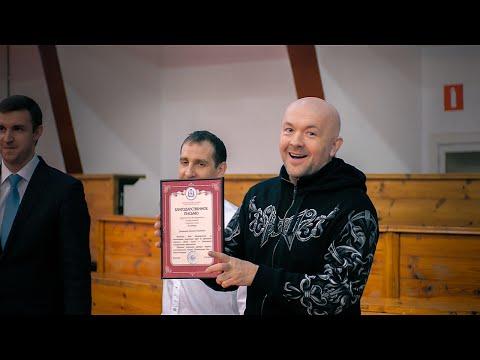 Евгений Яшин. Поздравление