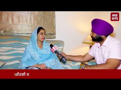 Union Minister Harsimrat Kaur Badal Latest Interview on Jagbani TV