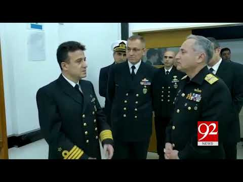 REPORT: TURKISH AWARD FOR NAVAL CHIEF