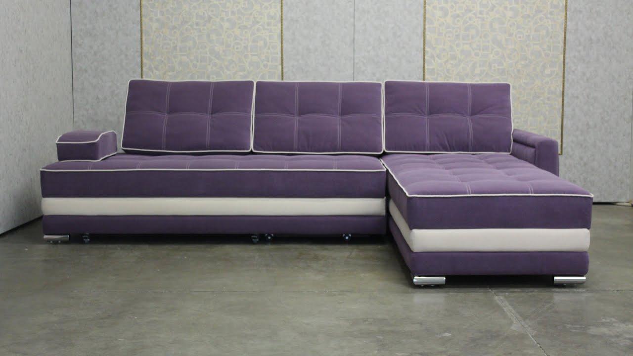 Продажа диванов аккордеон по ценам от производителей в интернет магазине легкомаркет ✓ вежливые операторы скорее звони!. ☎ +7(495)385 82 91.