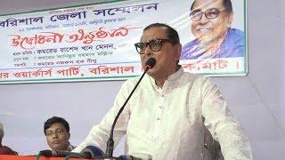 'আমি সাক্ষী, নির্বাচনে জনগণ ভোট দিতে পারেনি' | Rashed Khan Menon | Somoy TV