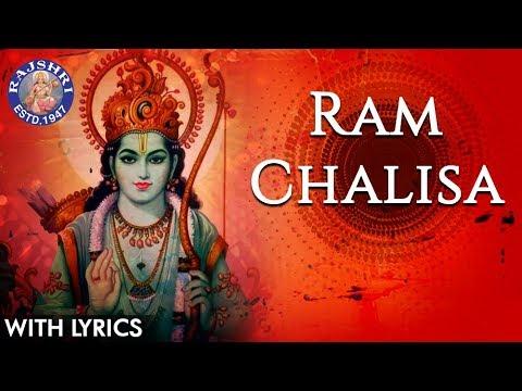 Full Ram Chalisa With Lyrics | राम चालीसा | Popular Ram Mantra | Ram Navami Special