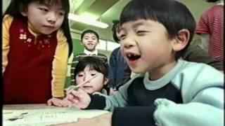 小学館「小学一年生」2003年入学直前号CM.