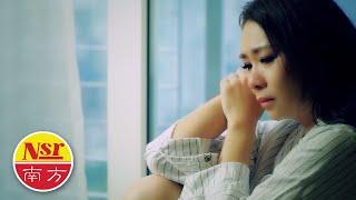 黄晓凤Angeline Wong - 【心如刀割】