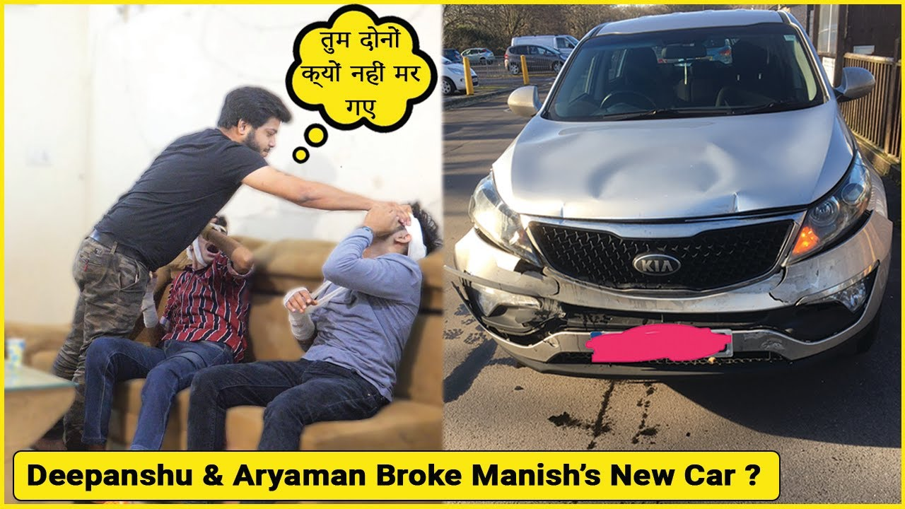 क्या (Thf) Manish Rastogi की नई गाड़ी का हुआ Accident ? 😱🚗 | Kalol Pranks
