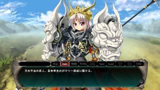 Sangoku Hime 2 - Ryofu 01
