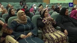 لجنة المرأة النيابية تؤكد اهميةَ التواصل مع عضوات مجالس اللامركزية والبلديات - (25-3-2018)