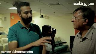 Asking Pervez Hoodbhoy about Science education...