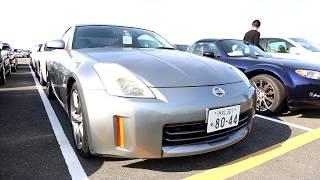 Japanese Car Auction Cars