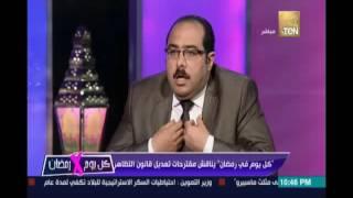 عضو «حقوق الإنسان بالنواب»: معظم الشباب المصري لديه مشكلة مع قانون التظاهر