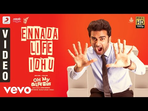 Oh My Kadavule - Ennada Life Idhu Video | Ashok Selvan, Ritika Singh