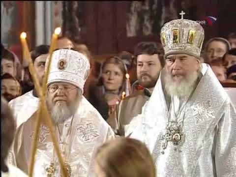 Прощание с Алексием II. Россия, 09 12 2008. Часть 1 я.