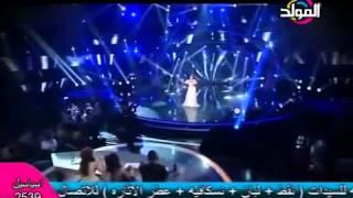 Shereen   Ah Ya Donia   ط´ظٹط±ظٹظ†   ط§ظ‡ ظٹط§ ط¯ظ†ظٹط§ 3