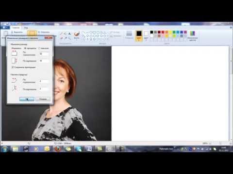 Как работать с программой Paint